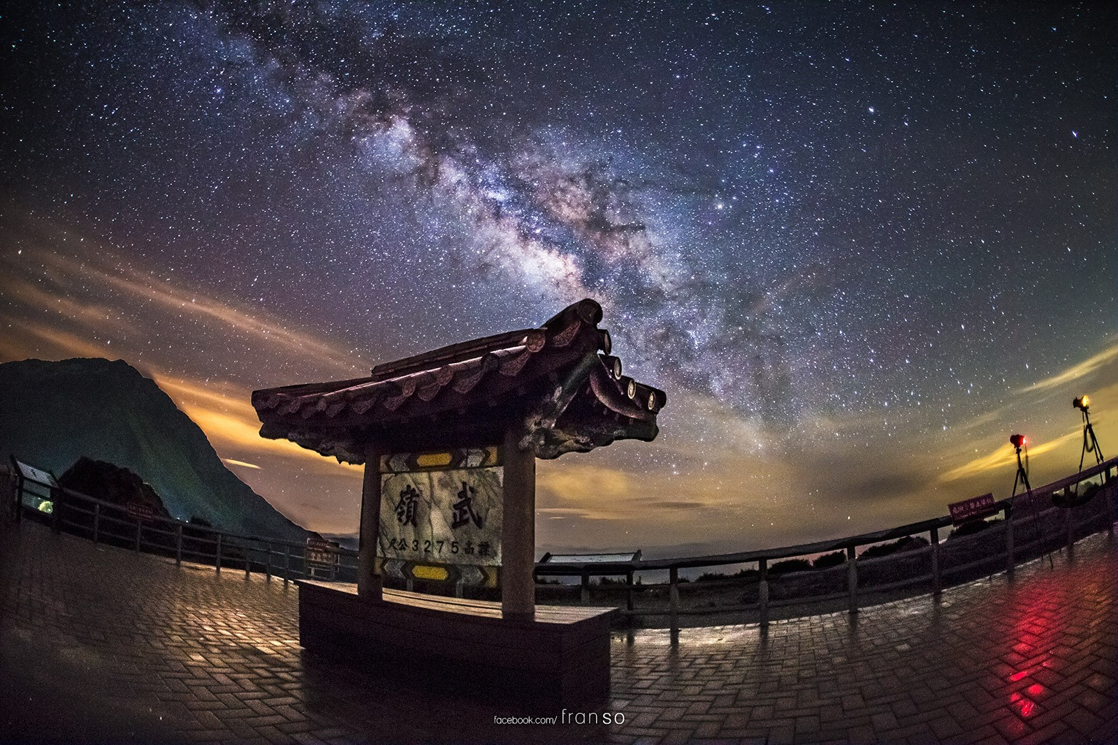 Starscape and Milkyway | Taiwan | 3276M  | The Highest Point of the Road at Taiwan