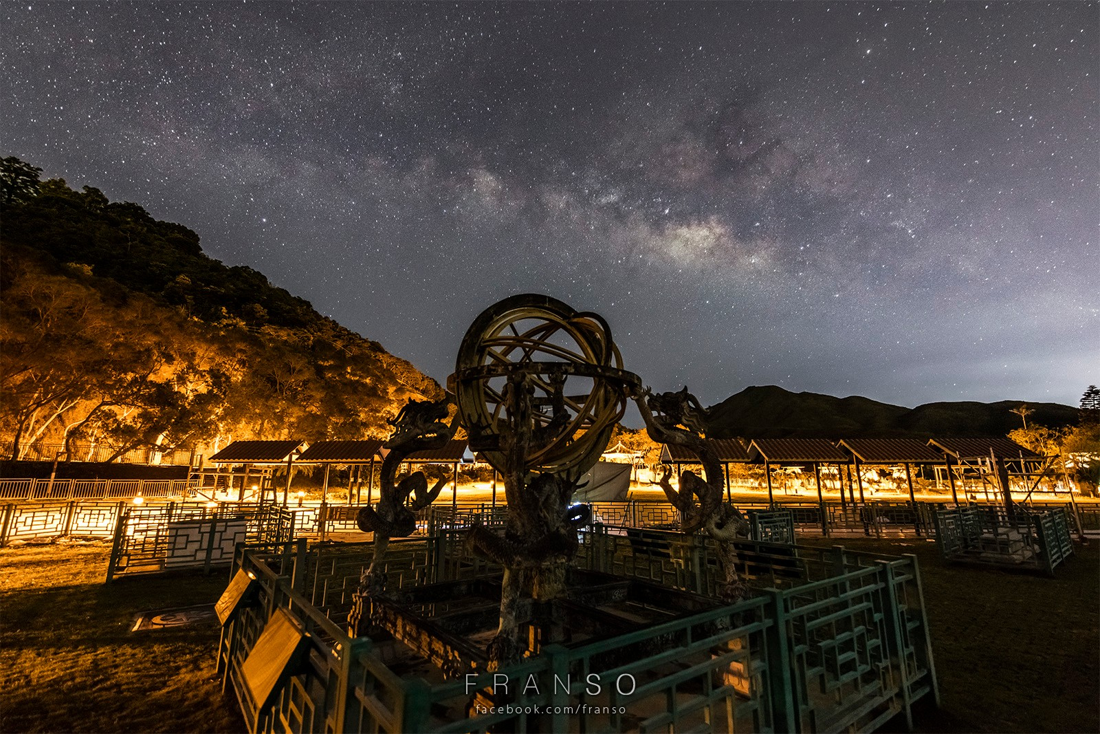 Starscape and Milkyway | Hong Kong | Astro Park  | Hong Kong Astro Park